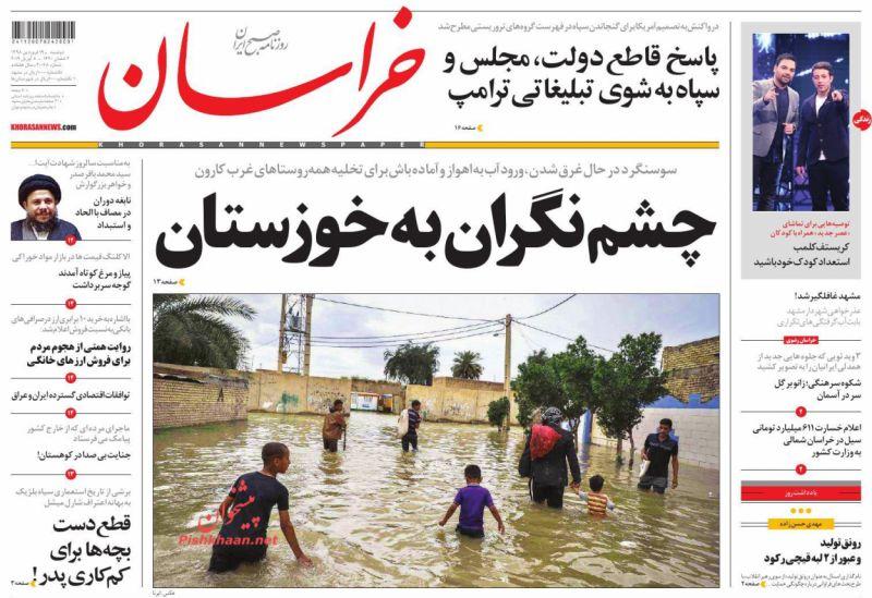 عناوین اخبار روزنامه خراسان در روز دوشنبه ۱۹ فروردين :