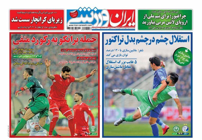 عناوین اخبار روزنامه ایران ورزشی در روز چهارشنبه ۲۸ فروردين