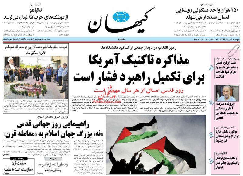 عناوین اخبار روزنامه کيهان در روز پنجشنبه ۹ خرداد