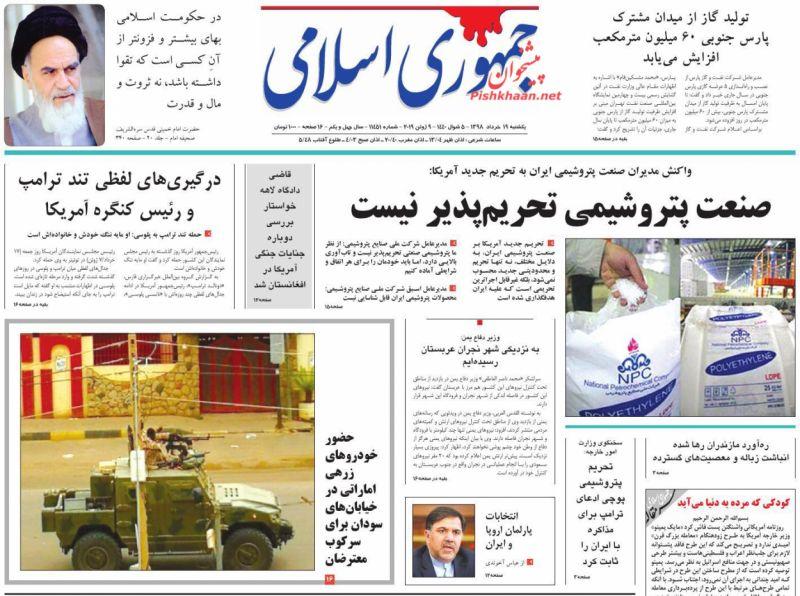 عناوین اخبار روزنامه جمهوری اسلامی در روز یکشنبه ۱۹ خرداد