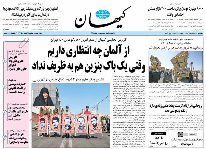 عناوین اخبار روزنامه کيهان در روز دوشنبه ۲۰ خرداد