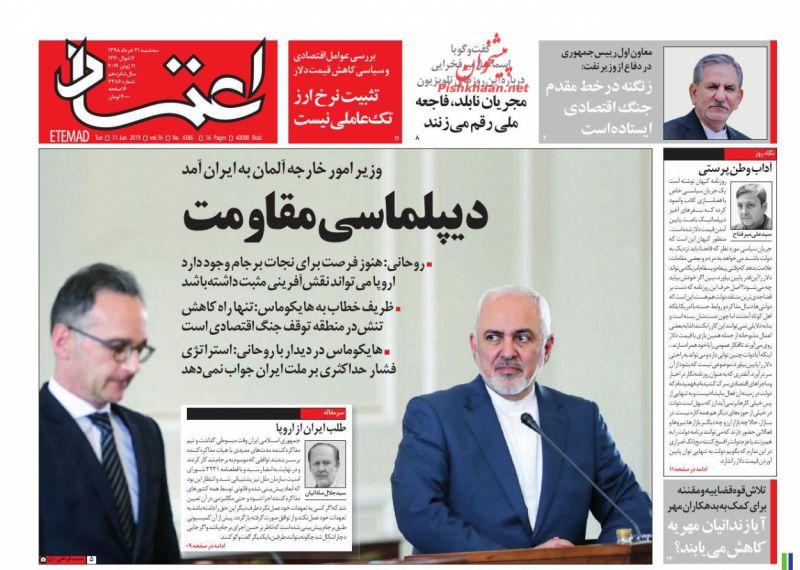 عناوین اخبار روزنامه اعتماد در روز سهشنبه ۲۱ خرداد