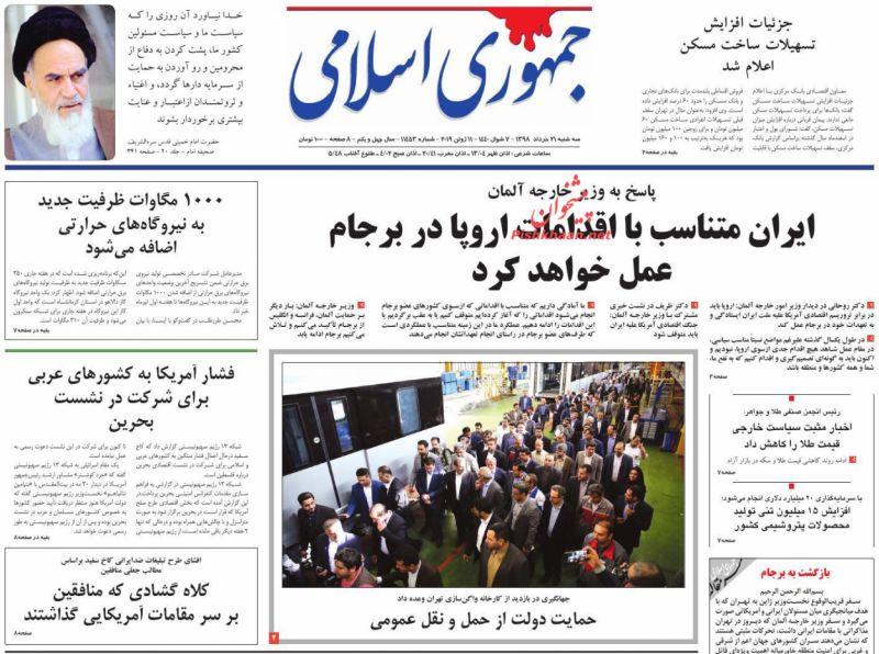 عناوین اخبار روزنامه جمهوری اسلامی در روز سهشنبه ۲۱ خرداد