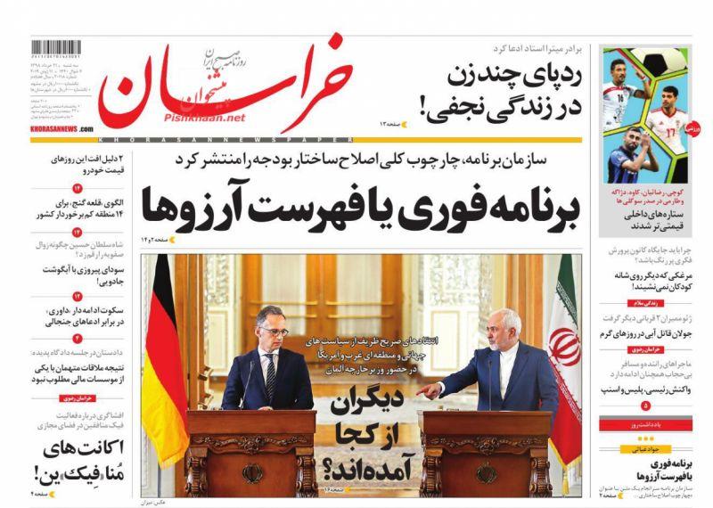 عناوین اخبار روزنامه خراسان در روز سهشنبه ۲۱ خرداد