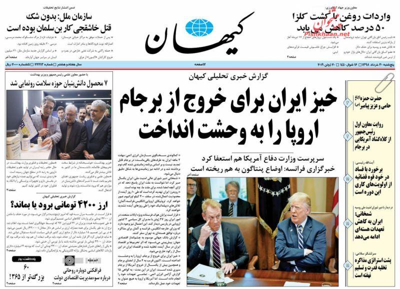 عناوین اخبار روزنامه کيهان در روز پنجشنبه ۳۰ خرداد