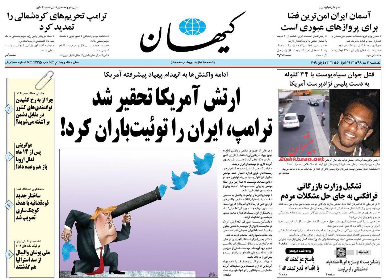 عناوین اخبار روزنامه کيهان در روز یکشنبه ۲ تیر :