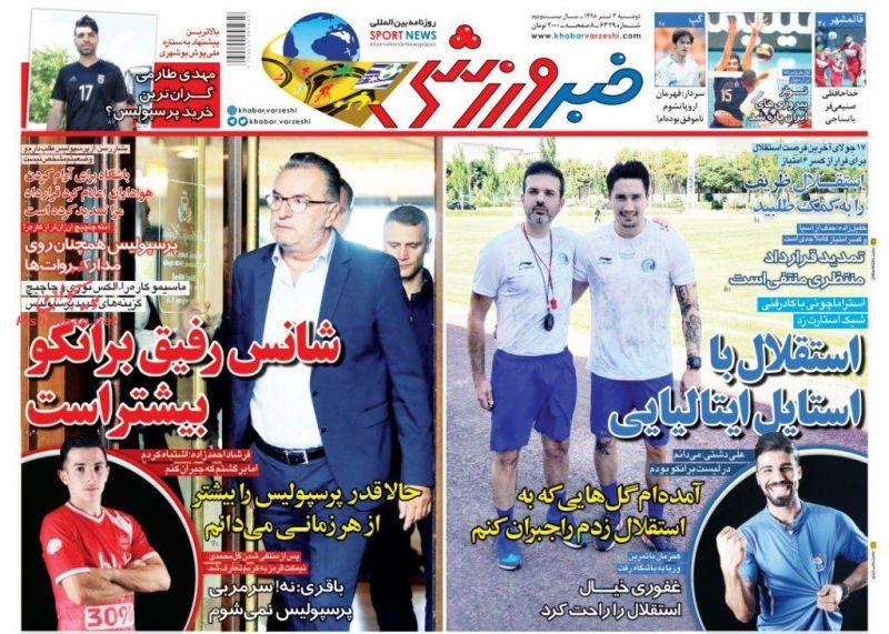 عناوین اخبار روزنامه خبر ورزشی در روز دوشنبه ۳ تیر :