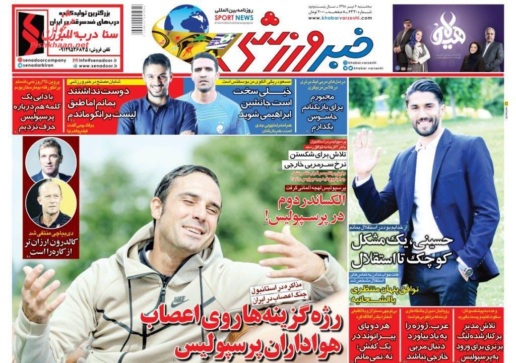 عناوین اخبار روزنامه خبر ورزشی در روز سهشنبه ۴ تیر :