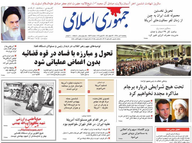 عناوین اخبار روزنامه جمهوری اسلامی در روز پنجشنبه ۶ تیر