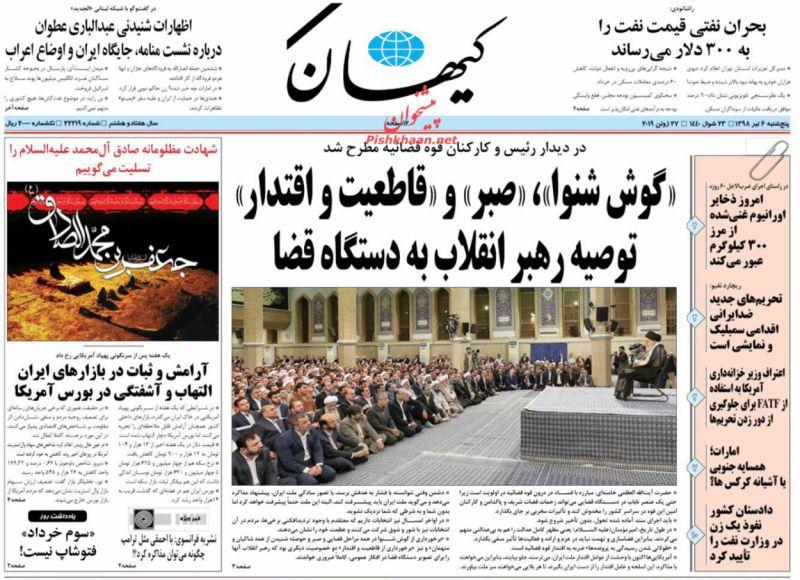 عناوین اخبار روزنامه کيهان در روز پنجشنبه ۶ تیر