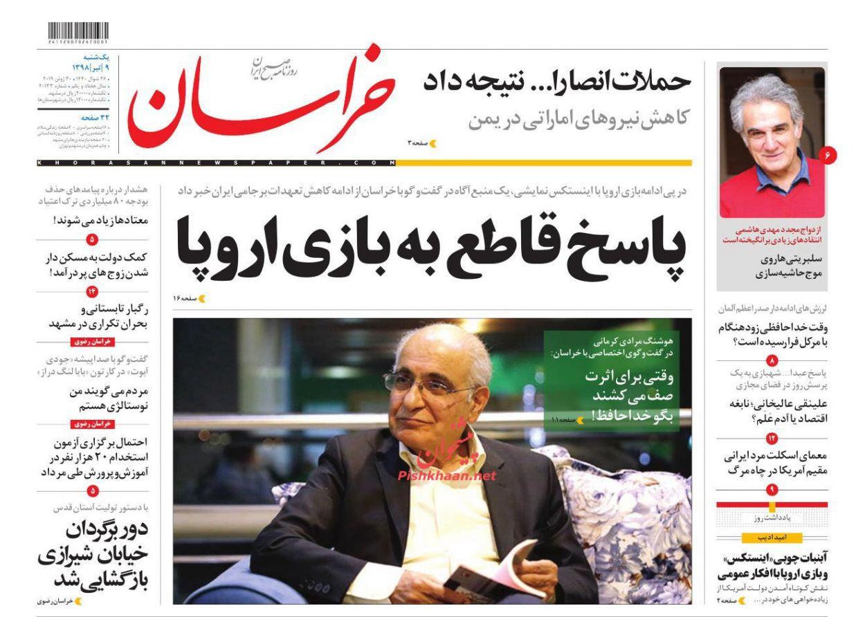 عناوین اخبار روزنامه خراسان در روز یکشنبه ۹ تیر :