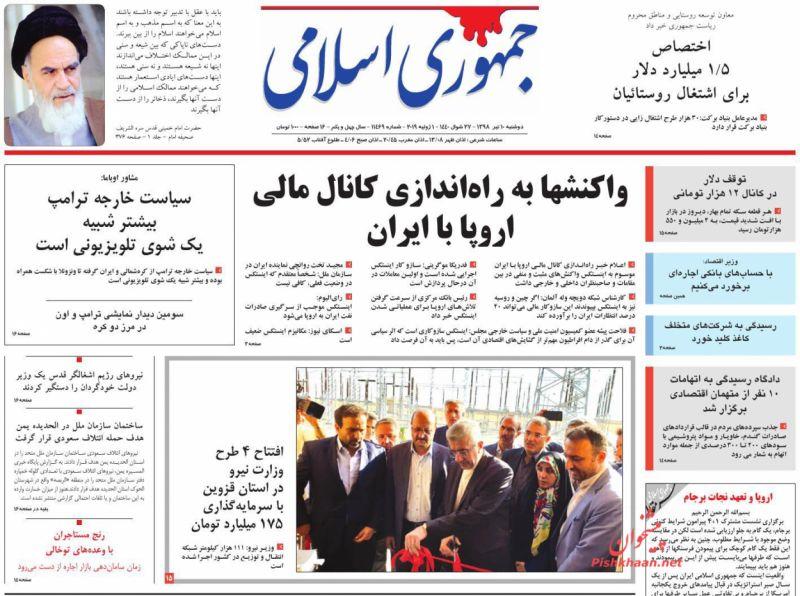 عناوین اخبار روزنامه جمهوری اسلامی در روز دوشنبه ۱۰ تیر