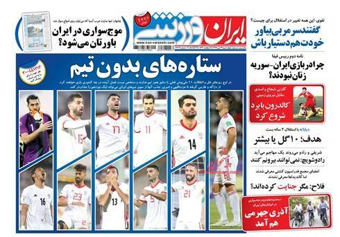 عناوین اخبار روزنامه ایران ورزشی در روز چهارشنبه ۱۹ تیر :  راهی جز این نیست لیگ باید کوچک شود ؛ دندان فوتبال دولتی کی کشیده میشود؟ ؛ کالدرون با برد شروع کرد ؛یادداشت ؛