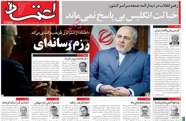 عناوین اخبار روزنامه اعتماد در روز چهارشنبه ۲۶ تیر :