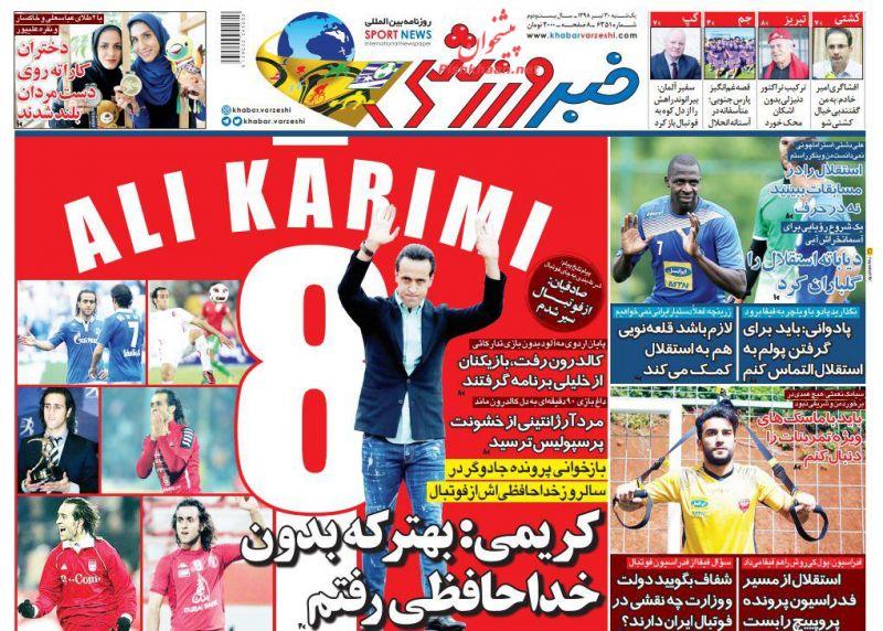 عناوین اخبار روزنامه خبر ورزشی در روز یکشنبه ۳۰ تیر