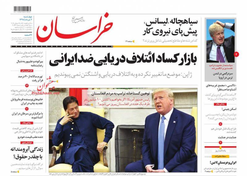 عناوین اخبار روزنامه خراسان در روز چهارشنبه ۲ مرداد :