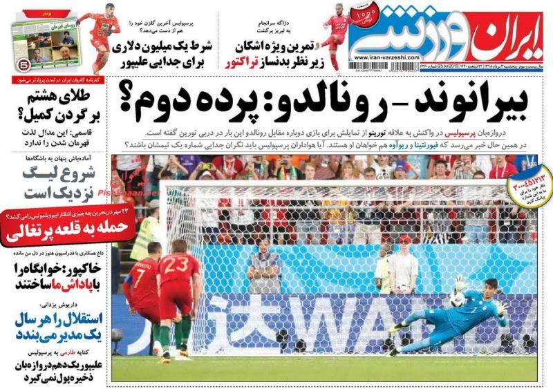 عناوین اخبار روزنامه ایران ورزشی در روز پنجشنبه ۳ مرداد