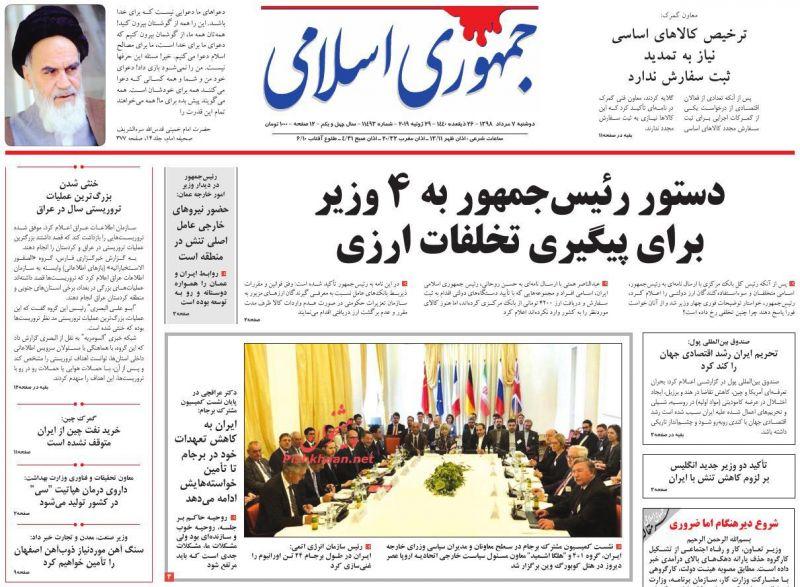 عناوین اخبار روزنامه جمهوری اسلامی در روز دوشنبه ۷ مرداد