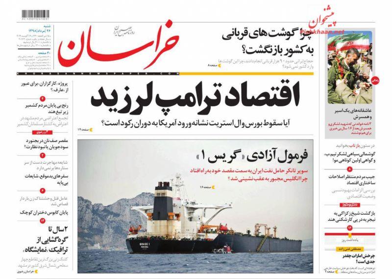 عناوین اخبار روزنامه خراسان در روز شنبه ۲۶ مرداد :