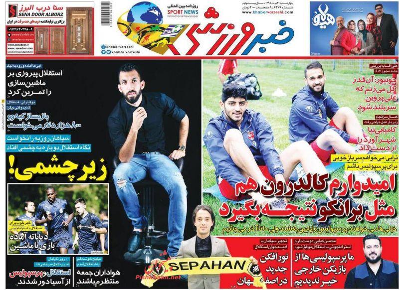 عناوین اخبار روزنامه خبر ورزشی در روز چهارشنبه ۳۰ مرداد :