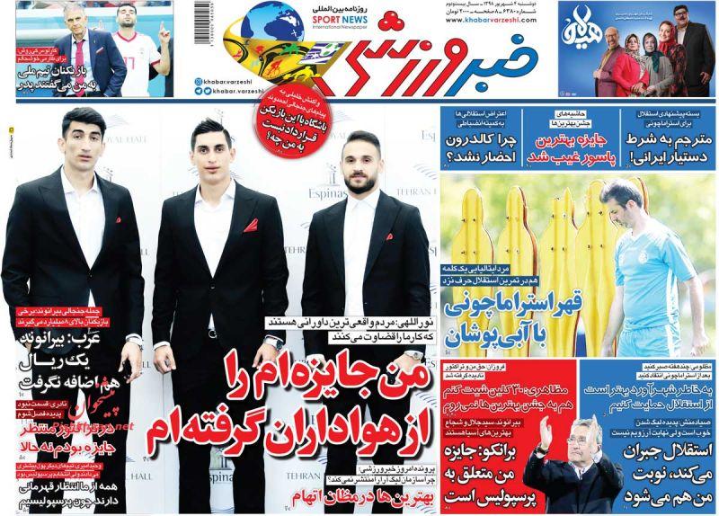 عناوین اخبار روزنامه خبر ورزشی در روز دوشنبه ۴ شهريور
