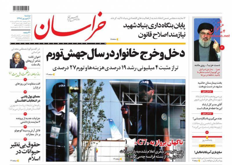 عناوین اخبار روزنامه خراسان در روز دوشنبه ۴ شهريور