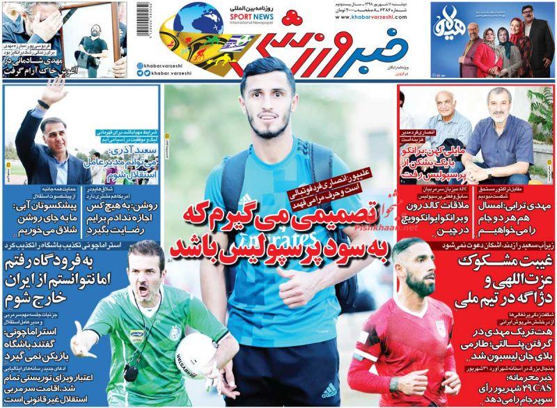 عناوین اخبار روزنامه خبر ورزشی در روز دوشنبه ۱۱ شهريور :