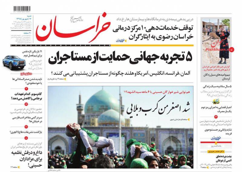 عناوین اخبار روزنامه خراسان در روز شنبه ۱۶ شهريور