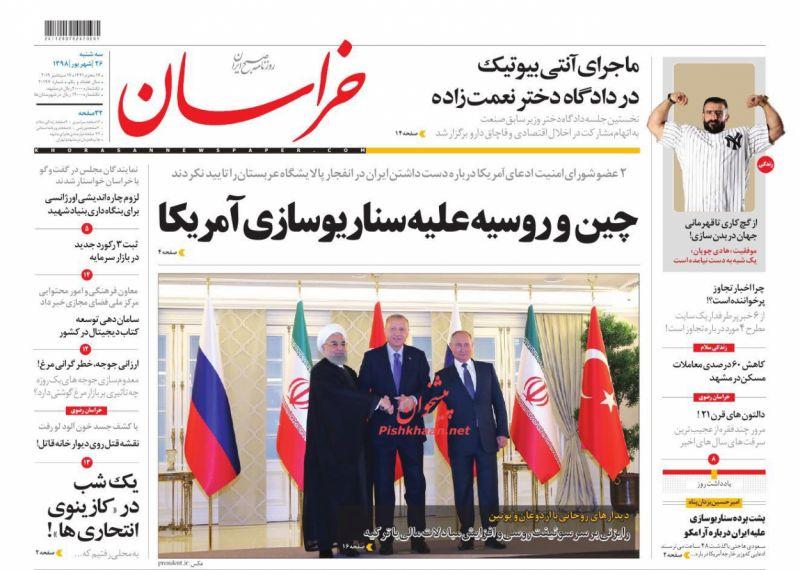 عناوین اخبار روزنامه خراسان در روز سهشنبه ۲۶ شهريور