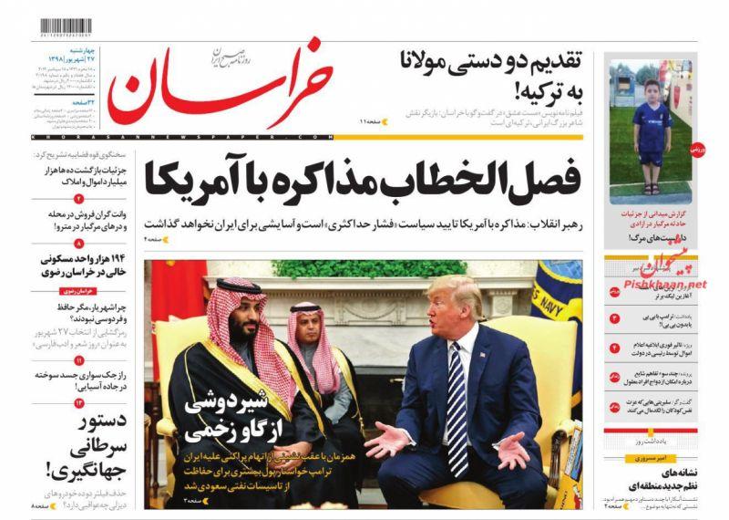 عناوین اخبار روزنامه خراسان در روز چهارشنبه ۲۷ شهريور