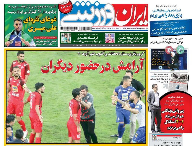 عناوین اخبار روزنامه ایران ورزشی در روز سهشنبه ۲ مهر