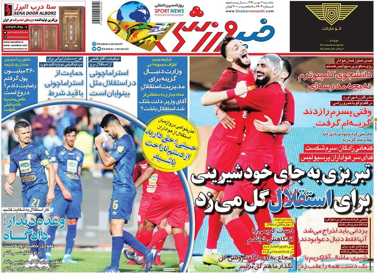 عناوین اخبار روزنامه خبر ورزشی در روز سهشنبه ۲ مهر :