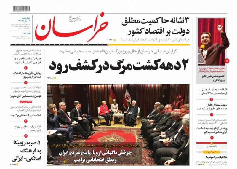 عناوین اخبار روزنامه خراسان در روز چهارشنبه ۳ مهر