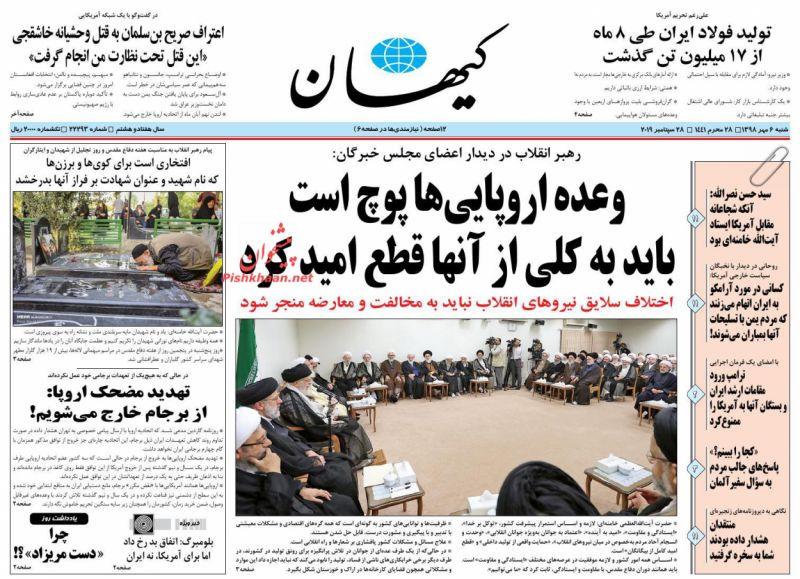 عناوین اخبار روزنامه کيهان در روز شنبه ۶ مهر