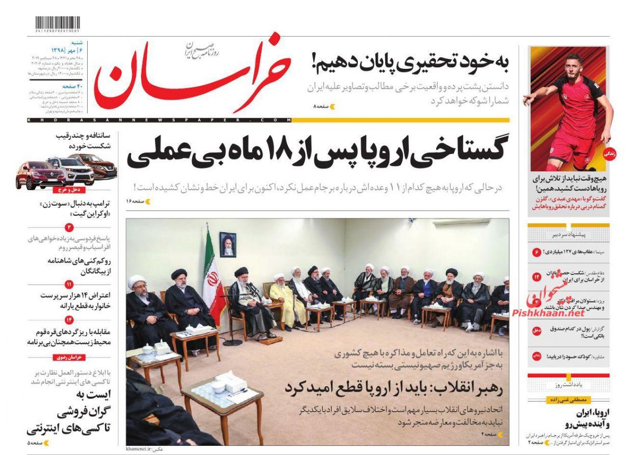 عناوین اخبار روزنامه خراسان در روز شنبه ۶ مهر :