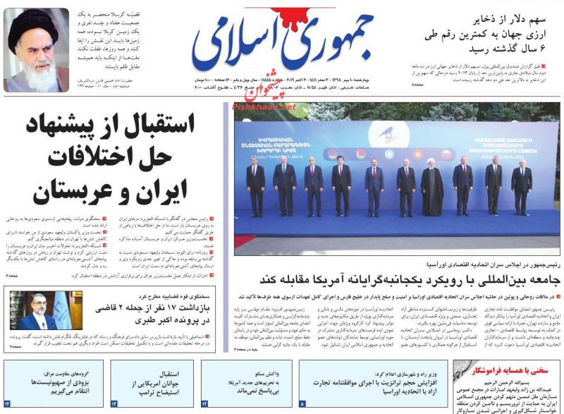 عناوین اخبار روزنامه جمهوری اسلامی در روز چهارشنبه ۱۰ مهر