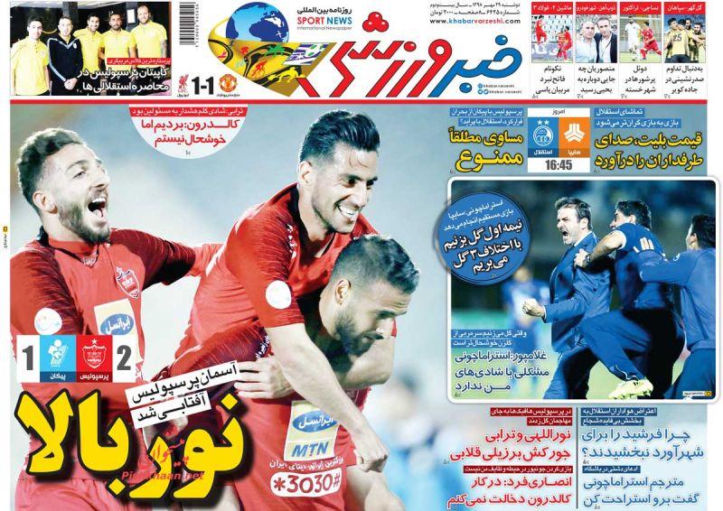 عناوین اخبار روزنامه خبر ورزشی در روز دوشنبه ۲۹ مهر