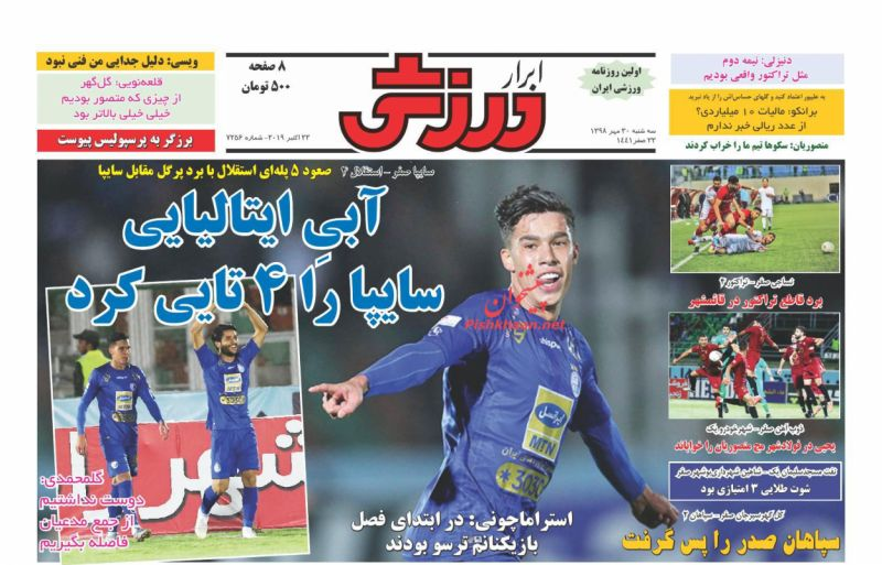 عناوین اخبار روزنامه ابرار ورزشى در روز سهشنبه ۳۰ مهر