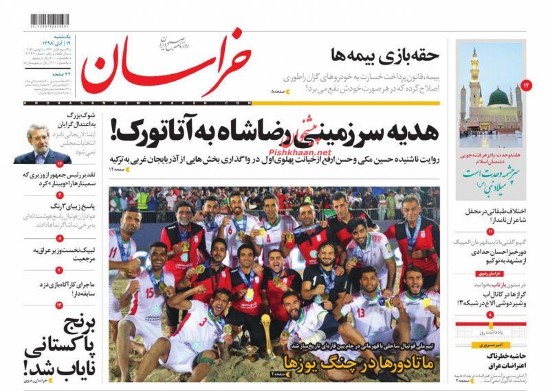 عناوین اخبار روزنامه خراسان در روز یکشنبه ۱۹ آبان