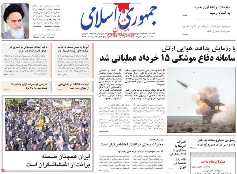 عناوین اخبار روزنامه جمهوری اسلامی در روز شنبه ۲ آذر :