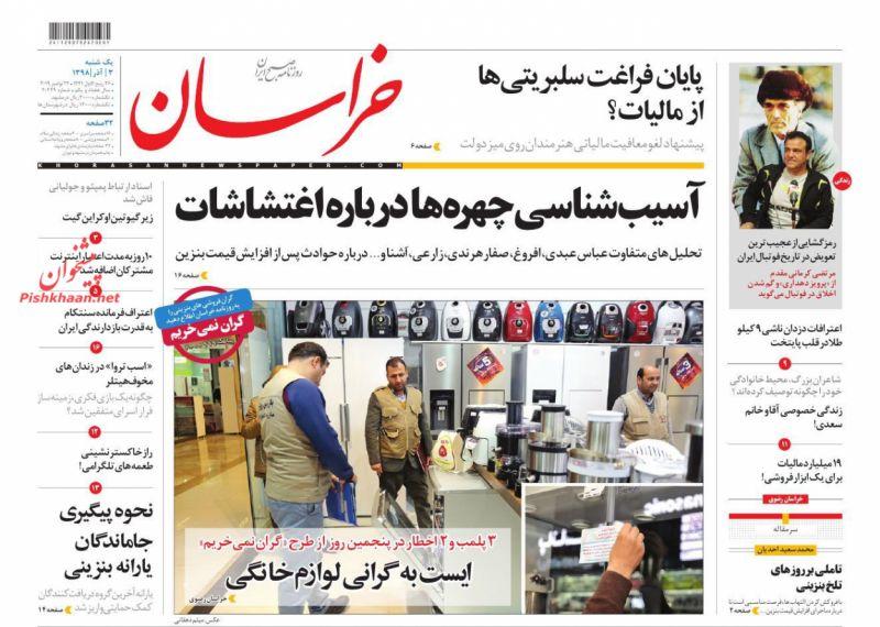 عناوین اخبار روزنامه خراسان در روز یکشنبه ۳ آذر :