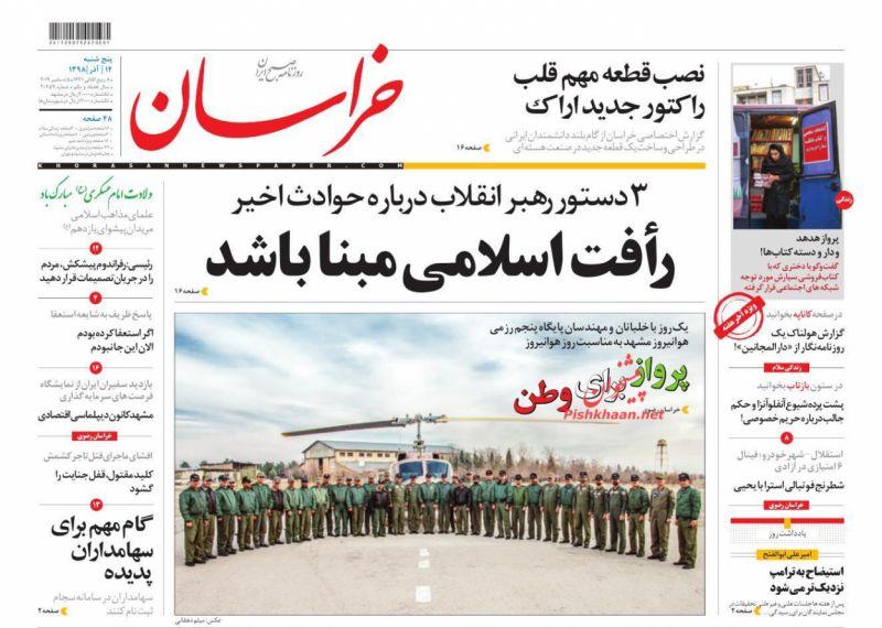 عناوین اخبار روزنامه خراسان در روز پنجشنبه ۱۴ آذر :