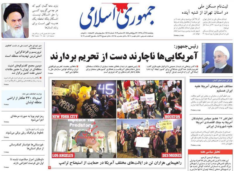 عناوین اخبار روزنامه جمهوری اسلامی در روز پنجشنبه ۲۸ آذر