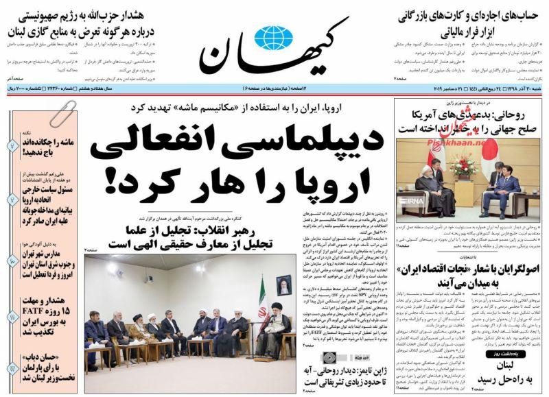 عناوین اخبار روزنامه کيهان در روز شنبه ۳۰ آذر