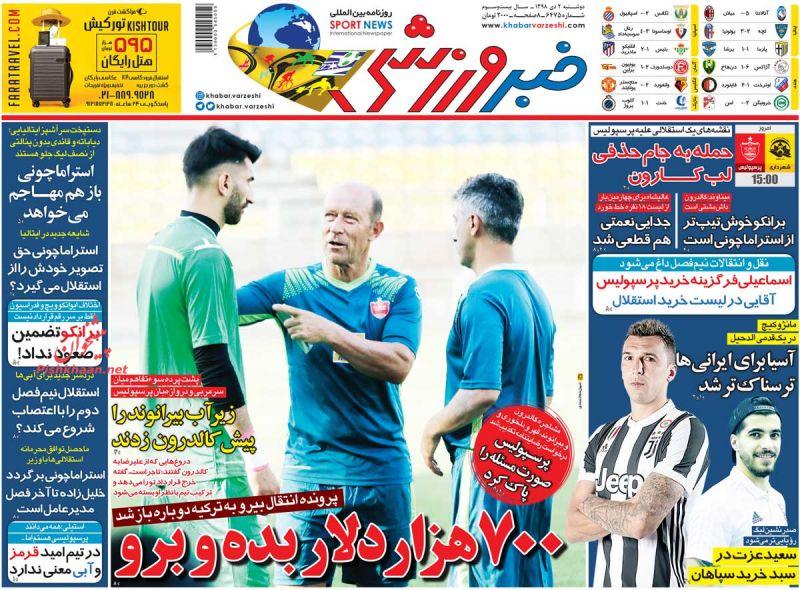 عناوین اخبار روزنامه خبر ورزشی در روز دوشنبه ۲ دی :