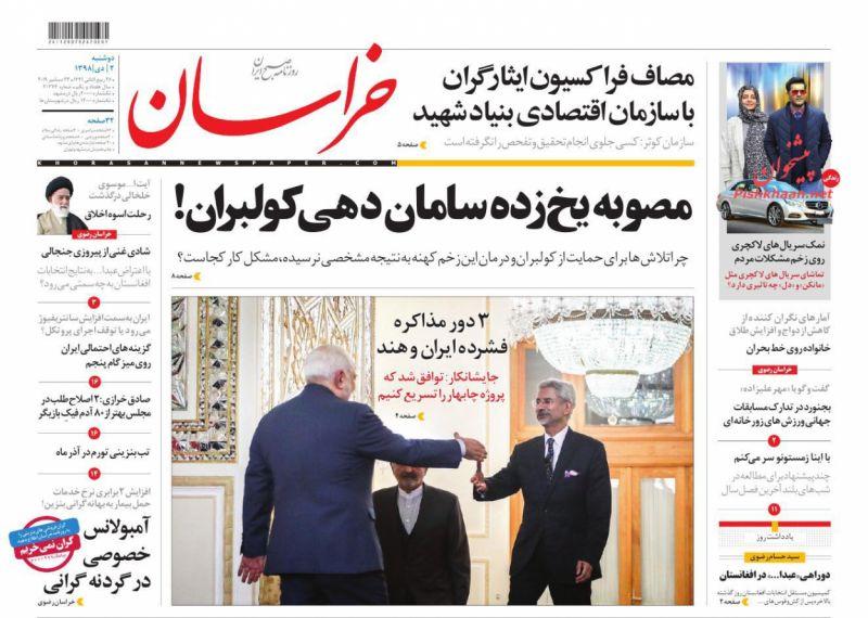 عناوین اخبار روزنامه خراسان در روز دوشنبه ۲ دی :