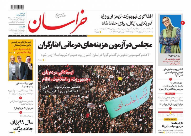 عناوین اخبار روزنامه خراسان در روز دوشنبه ۹ دی :