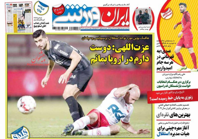 عناوین اخبار روزنامه ایران ورزشی در روز چهارشنبه ۱۱ دی : استراماچونی - کالدرون یا هر دو یا هیچکس! ؛ لطفاً از نیمکت فرار کن سعید! ؛ســــال ســـــــردار ؛