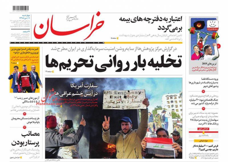 عناوین اخبار روزنامه خراسان در روز چهارشنبه ۱۱ دی