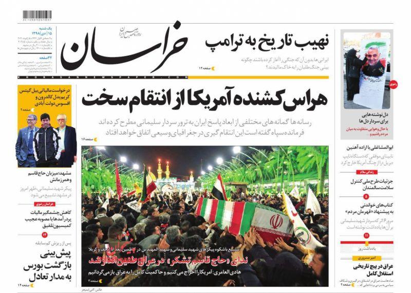 عناوین اخبار روزنامه خراسان در روز یکشنبه ۱۵ دی